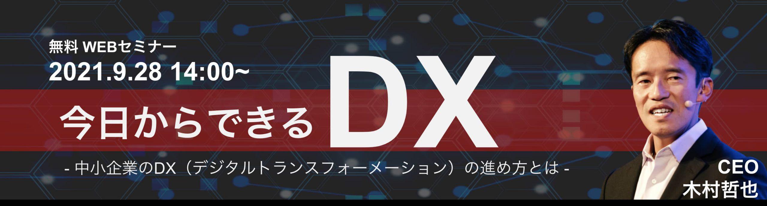 iXacs